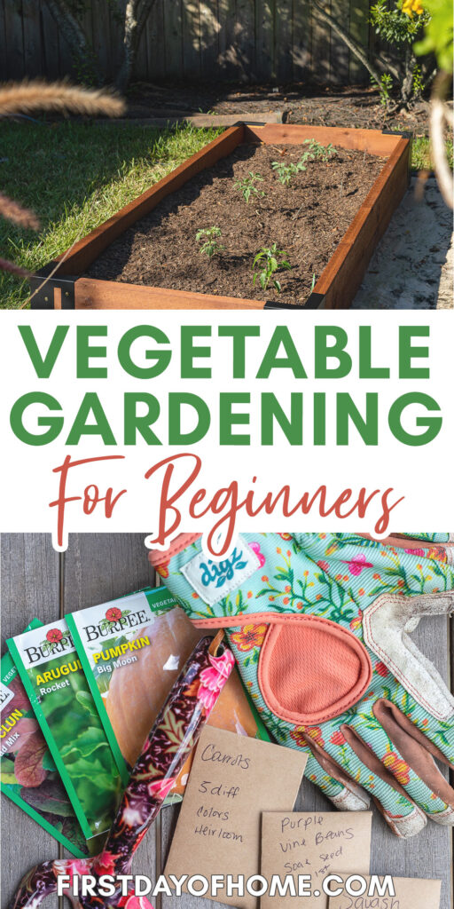 Raised bed garden and gardening tools